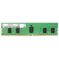 8GB DDR4-2666 (1X8GB) NECC RAM (Espera 3 dias)