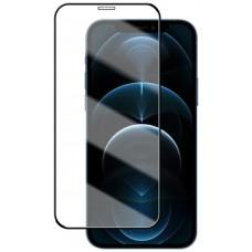"Cristal Templado iPhone 11 Pro Max 6.5"" Ultra Resistencia Tipo 9H (Espera 2 dias)"